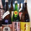 関東地方の日本酒 其の42