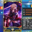 【ゲーム雑記】Fate/Grand Order 図鑑#155:謎のヒロインX〔オルタ〕