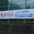関東中学校バドミントン大会の結果(2017年8月7~9日)