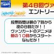 [VG情報]局からの新情報!11月はあのカード!!☆