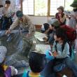 中央青少年会館『ジャンプアップ講座1 親子でチャレンジ!金華山登山』