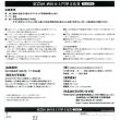 第25回酒田市土門拳文化賞 公募のお知らせ