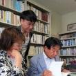 日韓両国語の本