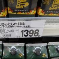 2018.11.16 ¥1398