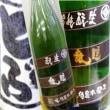 秋の夜長は・・・純米古酒の燗酒ではんなり!