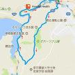 「第31回でっかいどうオホーツクマーチ」網走コース2日目20km(北海道網走市)