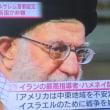 日本は「外交小国」で生きるのか?