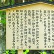 五月の戸隠高原・・・戸隠神社宝光社