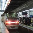 久しぶり 「近鉄伊勢志摩ライナー と 名鉄パノラマスーパー」 名古屋駅(2018年3月)
