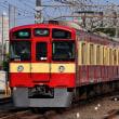 西武9000系 幸福の赤い電車