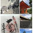 京都「三十三間堂」