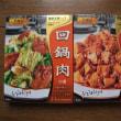 李錦記 麻婆豆腐で本格中華!
