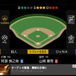 東MAX10勝おめでとう\横浜優勝/