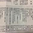 50年振りの再会、札幌市立幌東中学校17期生 3年10組(1967年卒?)クラス会(記録)