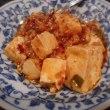 「居酒屋チエ」、皮から手作り水餃子に再会。麻婆豆腐など中国料理も美味