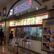 神座 ナゴヤドーム前店