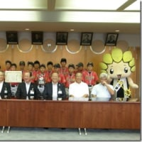 フェニックスの六年生が座間市長を表敬訪問!