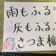 レベル☆お店「ドカンと景気良く4700 メートル!」
