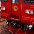 長良川鉄道の観光列車「ながら」に遭遇