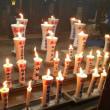 お筒粥の神事・献灯祭