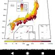 大地震の確率は太平洋側高い?