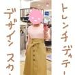 新作☆トレンチディテール デザインスカート
