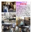 散策 「東京北東部-410」 柳橋界隈
