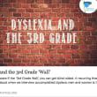『ディスレクシアの3年生の壁』