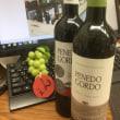 東銀座ワイン結果
