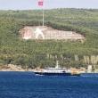 ロシア海難救助捜索船がチャナカレ海峡を通過