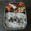 高校生のお弁当No.254~258