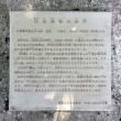 第一尚氏期琉球一のお寺、天界寺