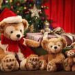 merry Christmas🎄