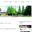 新しいホームページ作成中!!