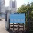 今日の散歩は浦島太郎伝説。