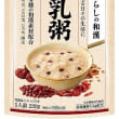 永谷園の豆乳粥