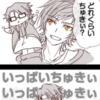 【猿美】いっぱいちゅきぃ