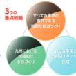 JR九州,来春のダイヤ改正で大幅減便の方針-九州全県で反発