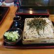 【ざるそば】 近くの蕎麦屋「緑寿庵」。。。大人気!。。。お昼どきはカウンター席満席!。。。