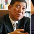 枝野幸男候補と前原誠司候補の推薦人一覧