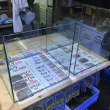 中古 ADA 450×450×450オールガラス水槽