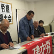 福井市での巨大な民間最終処分場計画、住民の不安の声。県の専門委は了承。