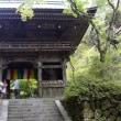 第4番 槇尾山 施福寺