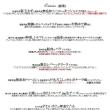 7/31(月)の平日ランチメニュー