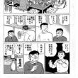 明日天気にな~れ(110)