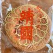 靖国神社の菓子