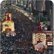 ◇【京都・祇園祭の山場】・・・・・38.5度の猛暑の古都に祇園囃子響く!