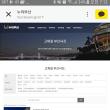 釜山のフリー写真素材サイト