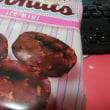 CHOCOLATE Donuts ICE MINI