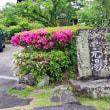 プーさん 熊本県人吉市 人吉温泉 人吉旅館に行ったんだよおおう その12
